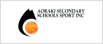 aoraki secondary sports logo